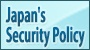 security policy of Japan